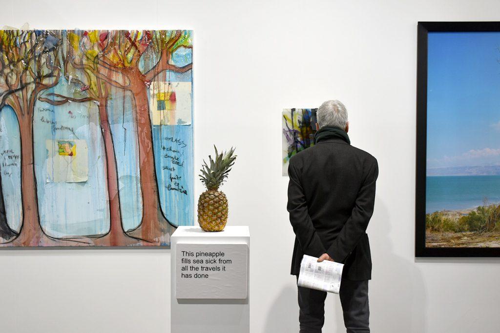Galerie Nathalie Obadia.